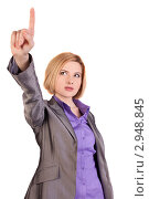 Молодая деловая женщина. Стоковое фото, фотограф Нилов Сергей / Фотобанк Лори