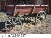 Купить «Старая телега», фото № 2949737, снято 2 мая 2009 г. (c) Сергей Ревич / Фотобанк Лори