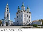 Купить «Успенский собор и колокольня Астраханского кремля», фото № 2951285, снято 12 октября 2011 г. (c) Антон Стариков / Фотобанк Лори