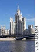 Высотка на Котельнической набережной в Москве (2011 год). Стоковое фото, фотограф Яна Королёва / Фотобанк Лори
