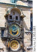 Купить «Астрономические часы (Прага, Чехия)», фото № 2953081, снято 29 мая 2011 г. (c) Юрий Брыкайло / Фотобанк Лори