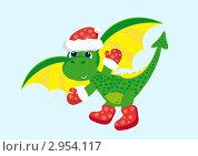 Купить «Новогодний дракон», иллюстрация № 2954117 (c) Tati@art / Фотобанк Лори