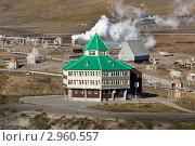 Купить «Гостиница, Мутновская геотермальная электростанция (ГеоТЭС) на Камчатке», фото № 2960557, снято 21 сентября 2011 г. (c) А. А. Пирагис / Фотобанк Лори