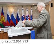 Купить «Тестирование комплекса обработки избирательных бюллетеней», фото № 2961913, снято 17 ноября 2011 г. (c) Анна Мартынова / Фотобанк Лори