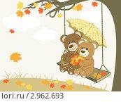 Купить «Медвежата на качелях», иллюстрация № 2962693 (c) Евгения Малахова / Фотобанк Лори
