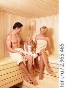Купить «Семья из трех человек сидит в сауне», фото № 2965465, снято 23 августа 2011 г. (c) Raev Denis / Фотобанк Лори