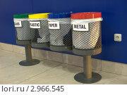 Контейнеры для мусора (2011 год). Стоковое фото, фотограф Юрий Петров / Фотобанк Лори