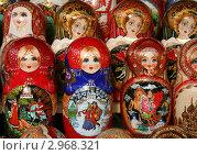 Купить «Русские матрешки», фото № 2968321, снято 10 марта 2010 г. (c) Наталья Волкова / Фотобанк Лори
