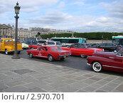 Купить «Реклама Кока-колы на ретроавтомобилях в Париже», фото № 2970701, снято 15 июня 2011 г. (c) Гнездилова Кристина / Фотобанк Лори