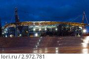 """Купить «Москва, стадион """"Локомотив""""», фото № 2972781, снято 20 ноября 2011 г. (c) ИВА Афонская / Фотобанк Лори"""