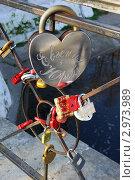 Купить «Свадебный замок», фото № 2973989, снято 30 октября 2011 г. (c) Саломатников Владимир / Фотобанк Лори