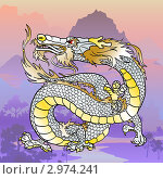 Купить «Белый или серебристый (элемент-металл) восточный дракон на фоне рассветного восточного пейзажа», иллюстрация № 2974241 (c) Анастасия Некрасова / Фотобанк Лори