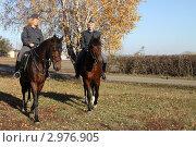 Купить «Полицейские кавалеристы», эксклюзивное фото № 2976905, снято 14 октября 2011 г. (c) Free Wind / Фотобанк Лори