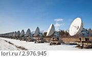Купить «Радиоастрофизическая обсерватория в Бадарах Тункинской долины. Сибирский солнечный радиотелескоп ССРТ», эксклюзивное фото № 2976945, снято 25 октября 2009 г. (c) Виктория Катьянова / Фотобанк Лори