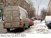 Купить «Грязный автомобиль», фото № 2977501, снято 5 марта 2010 г. (c) Ольга Денисова / Фотобанк Лори