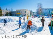 Купить «Дети на детской площадке», эксклюзивное фото № 2977769, снято 9 марта 2011 г. (c) Майя Крученкова / Фотобанк Лори