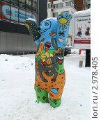 Купить «Берлинский мишка. Екатеринбург», фото № 2978405, снято 23 февраля 2011 г. (c) Людмила Банникова / Фотобанк Лори