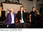 Купить «Группа Иванушки International», фото № 2979753, снято 20 ноября 2011 г. (c) Михаил Ворожцов / Фотобанк Лори