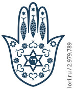Купить «Еврейский священный амулет хамса, или рука Мириам, векторная иллюстрация», иллюстрация № 2979789 (c) крижевская юлия валерьевна / Фотобанк Лори