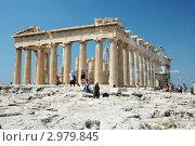 Купить «Туристы в Афинском Акрополе на фоне Парфенона, Греция», фото № 2979845, снято 19 августа 2010 г. (c) крижевская юлия валерьевна / Фотобанк Лори