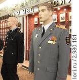 Купить «Новая форма офицера полиции», эксклюзивное фото № 2980181, снято 28 октября 2011 г. (c) Free Wind / Фотобанк Лори