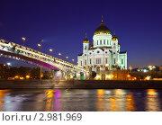 Купить «Храм Христа Спасителя ночью», фото № 2981969, снято 28 августа 2011 г. (c) Яков Филимонов / Фотобанк Лори
