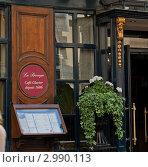Купить «Вход с вывеской в кафе Прокоп (Le Procope) в Латинском квартале в Париже», фото № 2990113, снято 4 июня 2011 г. (c) Anna P. / Фотобанк Лори