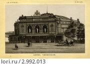 Цирк Чинезелли в Санкт-Петербурге. Ретроизображение. Стоковое фото, фотограф Anna P. / Фотобанк Лори