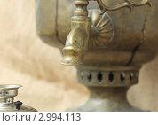 Старый самовар. Стоковое фото, фотограф Денис Кошель / Фотобанк Лори