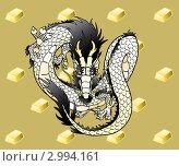 Купить «Белый (элемент-металл) или бело-черный восточный дракон на фоне золотых слитков», иллюстрация № 2994161 (c) Анастасия Некрасова / Фотобанк Лори