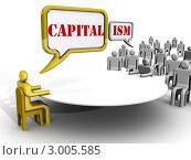 Купить «Капитализм и экономическое неравенство общественных слоев», иллюстрация № 3005585 (c) WalDeMarus / Фотобанк Лори
