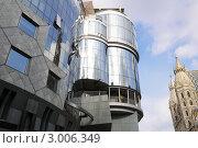 Купить «Архитектурные стили Вены. Австрия. Европа.», фото № 3006349, снято 5 октября 2011 г. (c) Федор Королевский / Фотобанк Лори