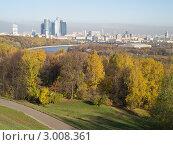 Купить «Вид с Воробьёвых гор», фото № 3008361, снято 18 октября 2011 г. (c) Михаил Ворожцов / Фотобанк Лори