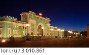Купить «Железнодорожный вокзал в Новосибирске», фото № 3010861, снято 26 августа 2019 г. (c) Яков Филимонов / Фотобанк Лори