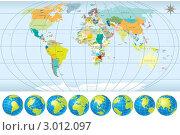Купить «Подробная карта мира. Пиктограммы  с  изображением земного шара», иллюстрация № 3012097 (c) PILart / Фотобанк Лори