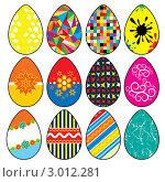 Стилизованные пасхальные яйца. Стоковая иллюстрация, иллюстратор PILart / Фотобанк Лори