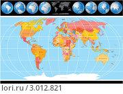 Купить «Карта мира с названиями стран», иллюстрация № 3012821 (c) PILart / Фотобанк Лори