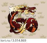 Купить «Коричневый (элемент-земля) восточный дракон», иллюстрация № 3014869 (c) Анастасия Некрасова / Фотобанк Лори