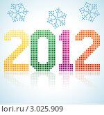 Купить «Мозаичные цифры 2012 с отражением», иллюстрация № 3025909 (c) Алексей Тельнов / Фотобанк Лори