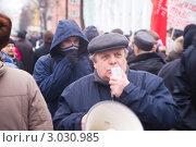 Купить «Петрозаводск, Карелия - митинг у здания Правительства 10 декабря 2011 года», фото № 3030985, снято 10 декабря 2011 г. (c) Павел С. / Фотобанк Лори