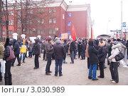 Купить «Петрозаводск, Карелия - митинг у здания Правительства 10 декабря 2011 года», фото № 3030989, снято 10 декабря 2011 г. (c) Павел С. / Фотобанк Лори