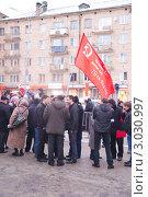 Купить «Петрозаводск, Карелия - митинг у здания Правительства 10 декабря 2011 года», фото № 3030997, снято 10 декабря 2011 г. (c) Павел С. / Фотобанк Лори