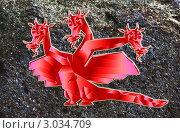 Купить «Фантастический Дракон-символ 2012 Нового Года», иллюстрация № 3034709 (c) Сергей Гавриличев / Фотобанк Лори