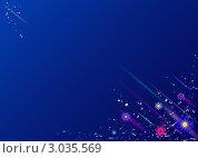 Новогодние лучи и звезды на темно-синем фоне. Стоковая иллюстрация, иллюстратор Ершова Дора Владимировна / Фотобанк Лори