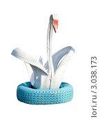 Купить «Самодельная фигурка лебедя из автомобильных покрышек, белый фон», фото № 3038173, снято 17 мая 2011 г. (c) Юрий Плющев / Фотобанк Лори
