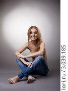 Купить «Портрет молодой полуобнаженной девушки в джинсах сидящей на полу в студии», фото № 3039185, снято 23 февраля 2019 г. (c) Гурьянов Андрей / Фотобанк Лори