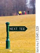 Знак на поле для гольфа. Стоковое фото, фотограф IEVGEN IVANOV / Фотобанк Лори
