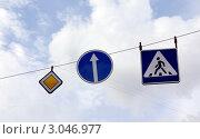 Купить «Дорожные знаки на фоне неба», фото № 3046977, снято 12 августа 2010 г. (c) Дмитрий Лемешко / Фотобанк Лори