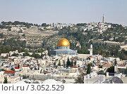 Купить «Иерусалим. Старый город, мечеть Скалы (Омара), Храмовая гора», фото № 3052529, снято 3 декабря 2009 г. (c) Наталья Волкова / Фотобанк Лори