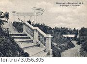 Ессентуки (почтовая карточка 1915 г.) Стоковое фото, фотограф Сергей Разживин / Фотобанк Лори